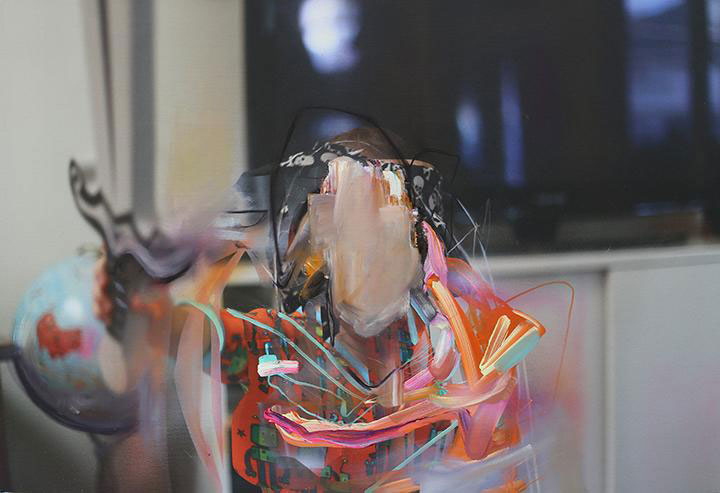 Joshua Dildine - Amities Fly
