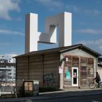 Lang/Baumann: Up #1, 2014, sic!-Elephanthouse, Luzern