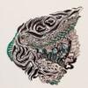 Natasha Bowdoin - Animal Print