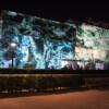 Kunst 16 Zürich - 22. Internationale Messe für Gegenwartskunst