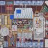 Ann Toebbe - Room Air Conditioner
