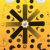 Claude Sandoz - The Sun Fan