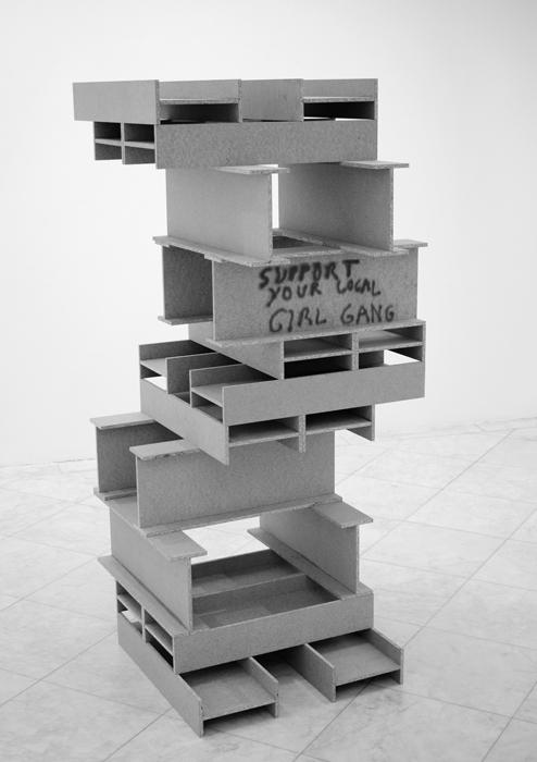 public-sculpture