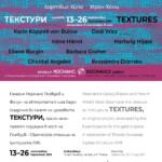 textures_seite_12